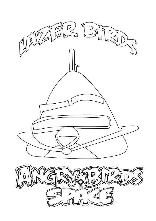 angry bird space lazer dibujos para colorear - Dibujalandia