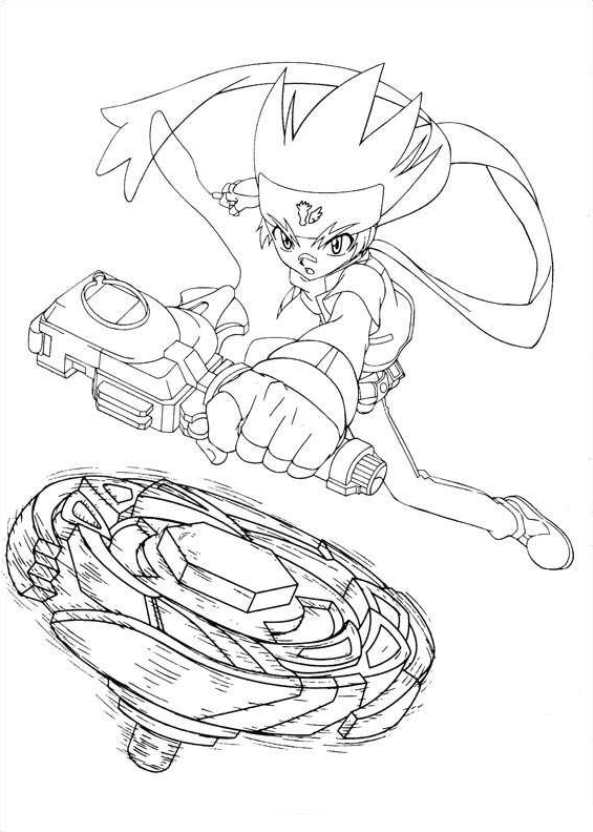 Gingka Pegasus Dibujos Para Colorear De Beyblade